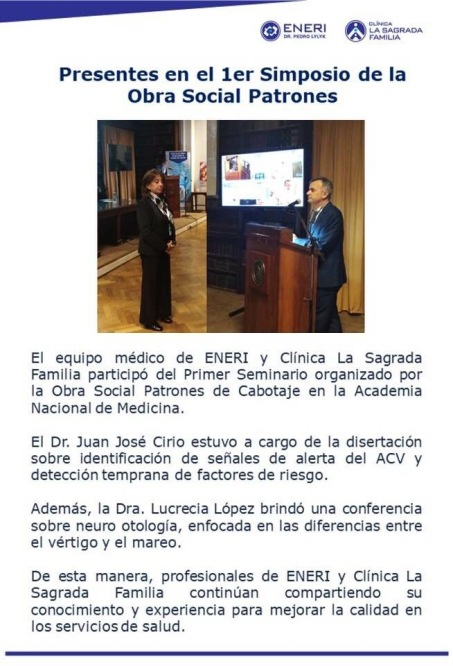 Dra. Lucrecia Lopez Conferencia Vértigo y Mareo